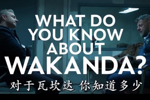 主演俳優が解説!『ブラックパンサー』MCUで登場したワカンダの小ネタのまとめ動画を公開!