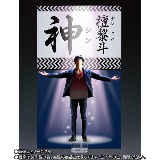 S.H.フィギュアーツ 仮面ライダーゲンム アクションゲーマー レベル0
