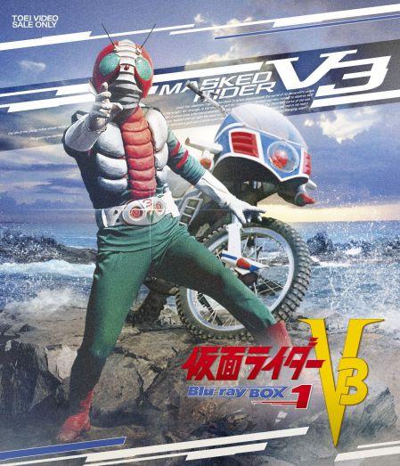 仮面ライダーV3 Blu-ray BOX