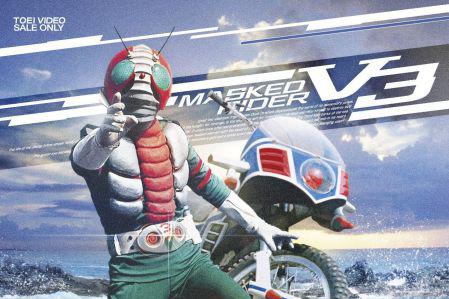 『仮面ライダーV3』のBlu-rayBOXが4月11日発売!ブックレットや宮内洋インタビューも!