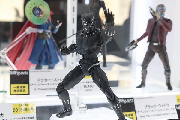 S.H.フィギュアーツ ブラックパンサー(アベンジャーズ/インフィニティウォー)
