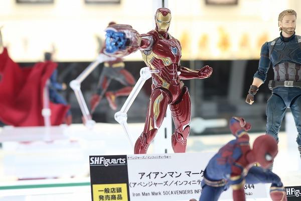 S.H.フィギュアーツ アイアンマン マーク50 アベンジャーズ/インフィニティ・ウォー