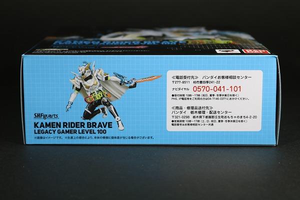 S.H.フィギュアーツ 仮面ライダーブレイブ レガシーゲーマー レベル100 レビュー  レビュー 箱 パッケージ