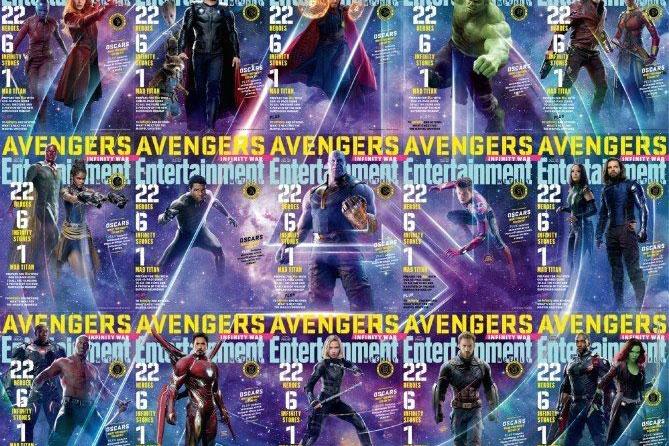 EW誌『アベンジャーズ/インフィニティウォー』全15種の表紙を公開!劇中写真もあり!
