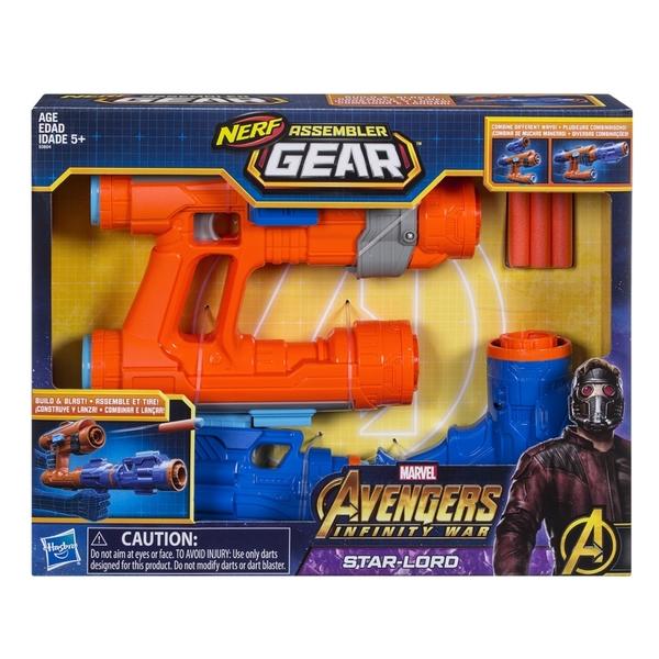 スターロード Nerf Assembler Gear