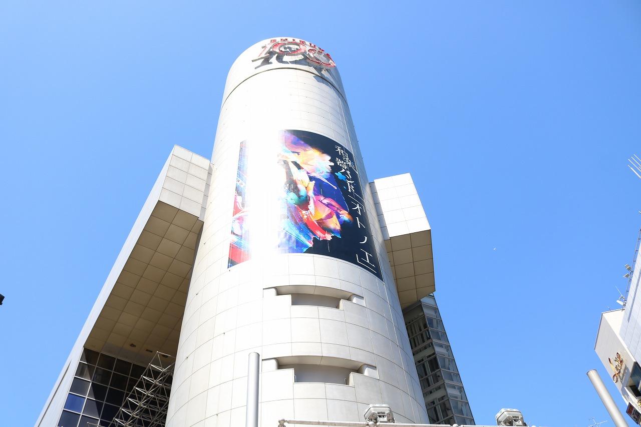 SHIBUYA109 マーベル MARVEL POP UP STORE ラウンジフライ レポート 渋谷