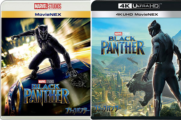 『ブラックパンサー』のDVD&Blu-rayが7月4日発売!プレミアムBOXもあり!