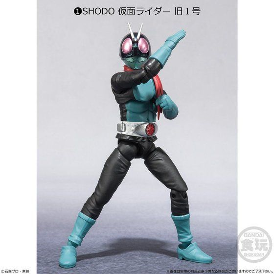 SHODO-X 仮面ライダー旧1号