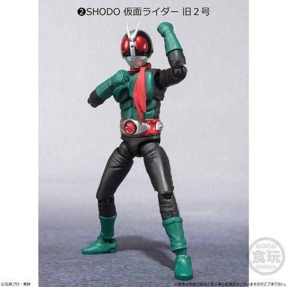 SHODO-X 仮面ライダー旧2号