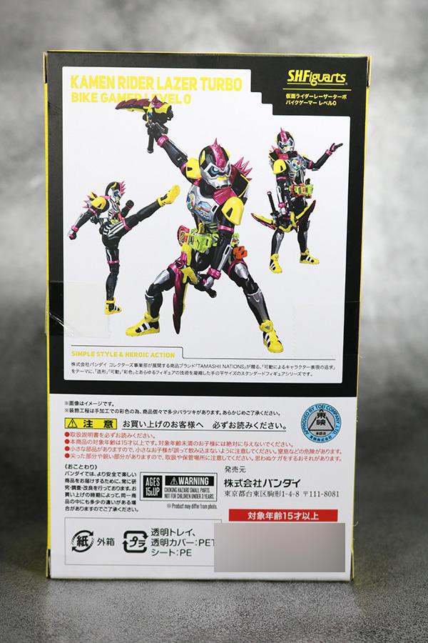 S.H.フィギュアーツ 仮面ライダーレーザーターボ バイクゲーマー レベル0 レビュー パッケージ