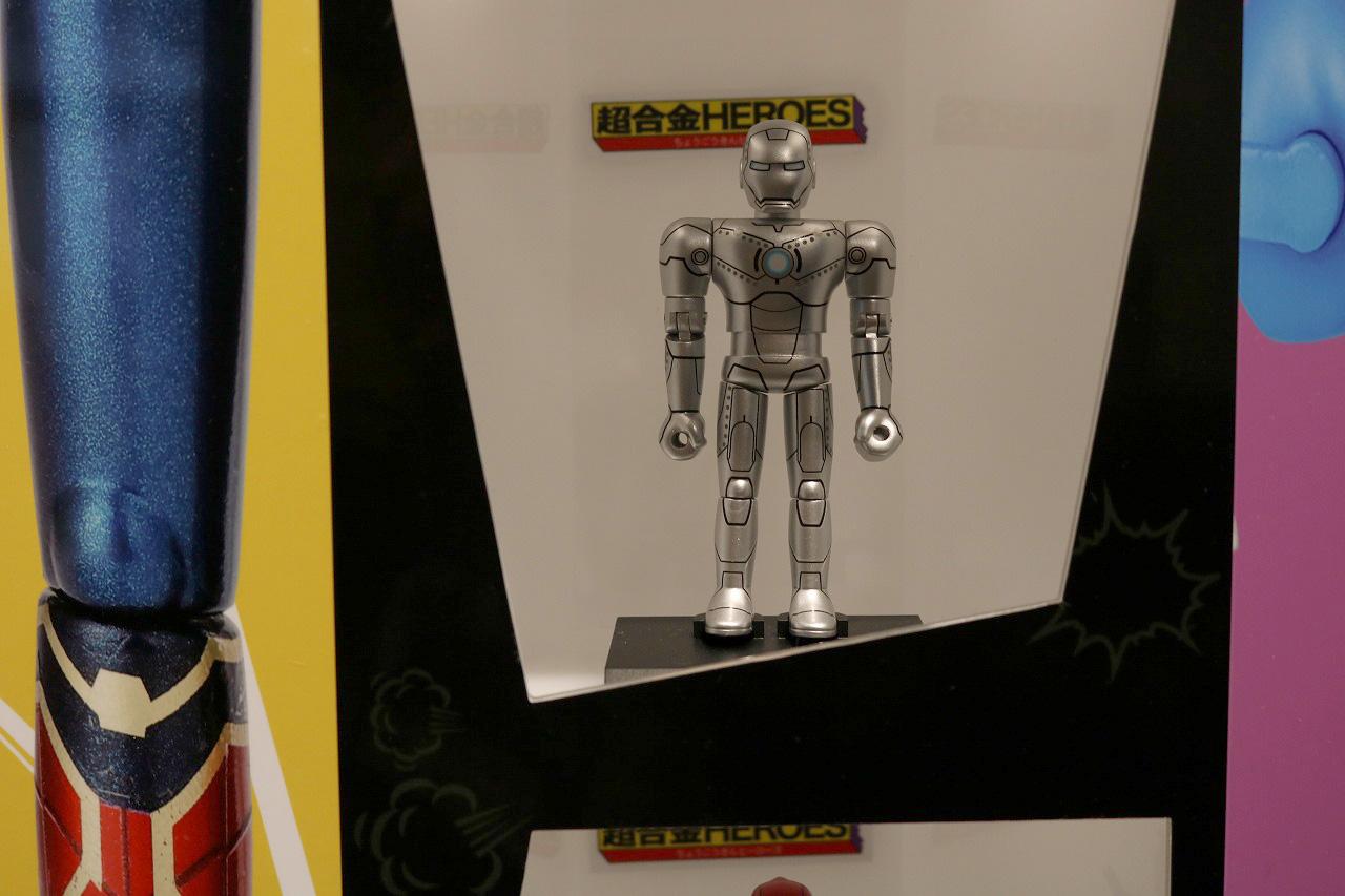 超合金HEROES アイアンマン マーク2