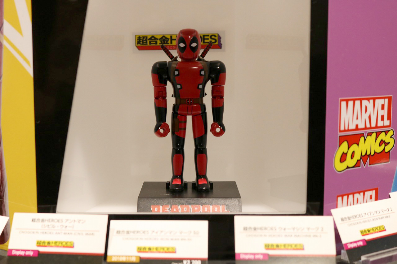 TAMASHII Comic-Con タマシイコミコン 超合金HEROES デッドプール