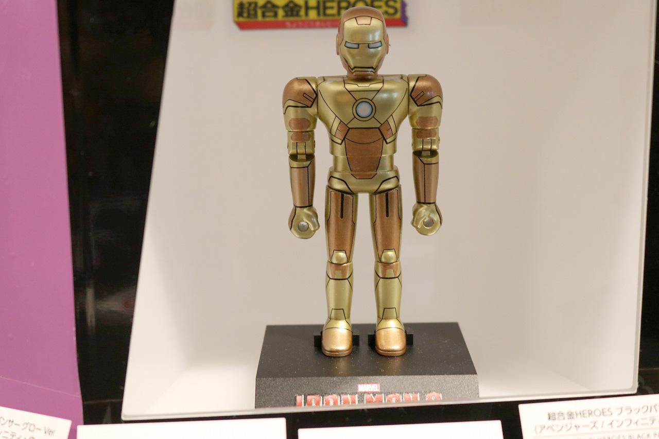 超合金HEROES アイアンマン マーク21 ミダス