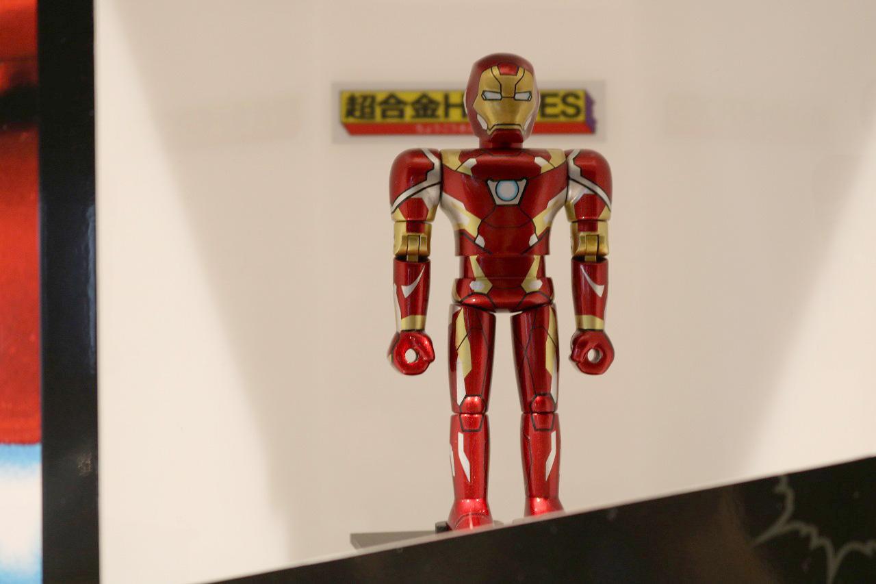超合金HEROES アイアンマン マーク46