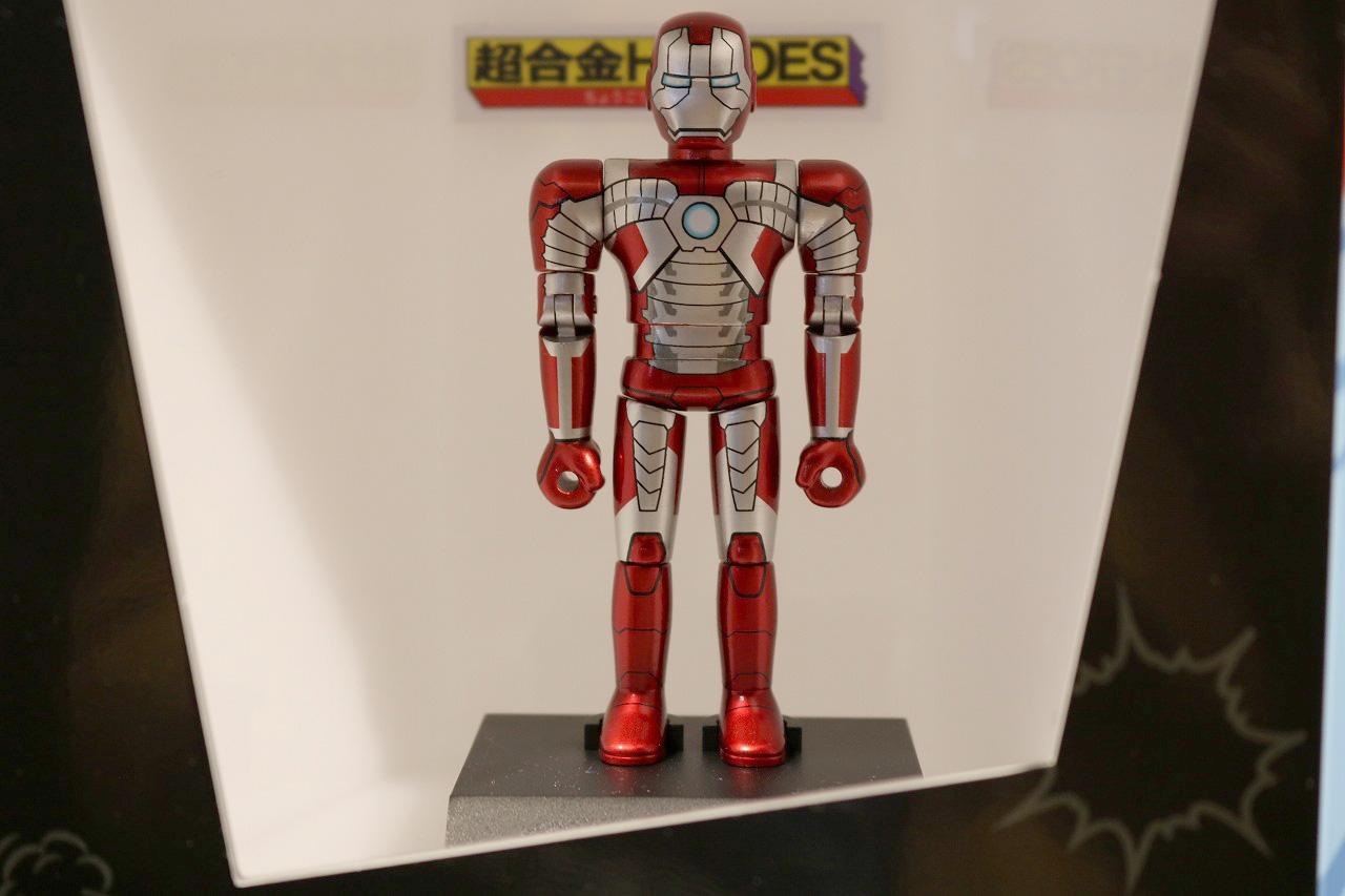 超合金HEROES アイアンマン マーク5