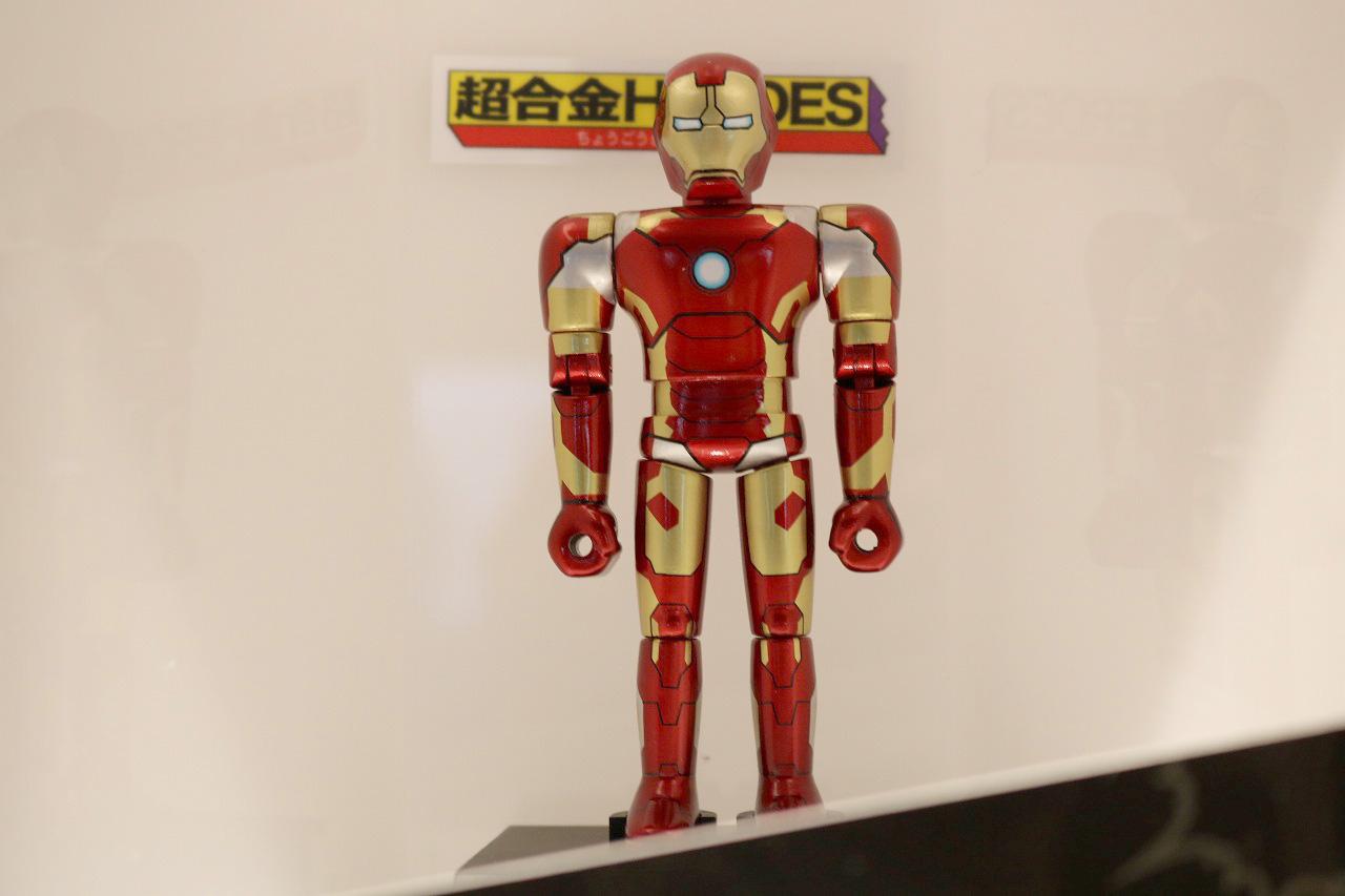超合金HEROES アイアンマン マーク43