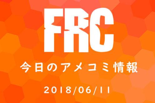 『インフィニティウォー』が記録を樹立!アメコミニュース総まとめ!(2018/06/11)