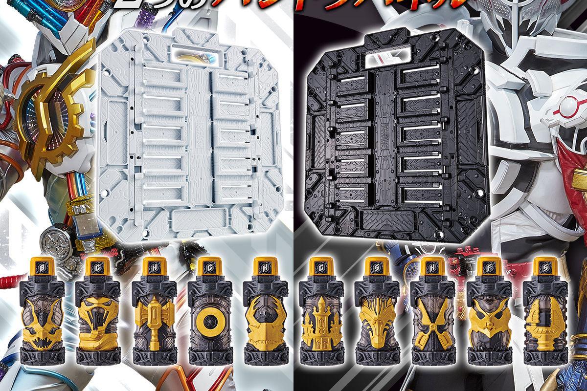 「DXラストパンドラパネルホワイト&ブラック&ロストフルボトル10本セット」が限定発売!