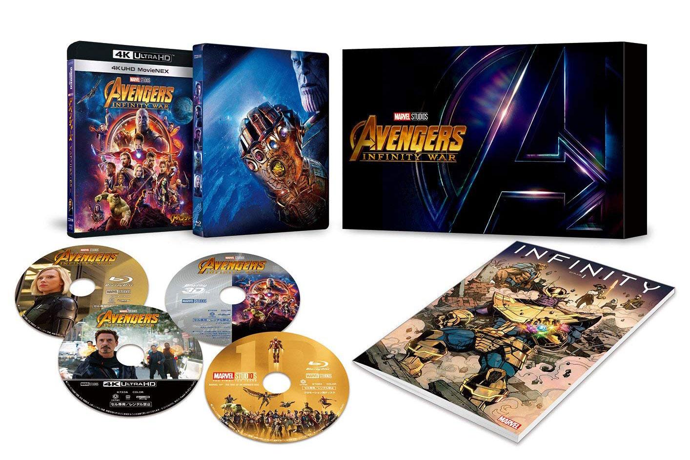 『アベンジャーズ/インフィニティウォー』のDVD&Blu-rayが9月5日発売!デジタル版は8/8から!