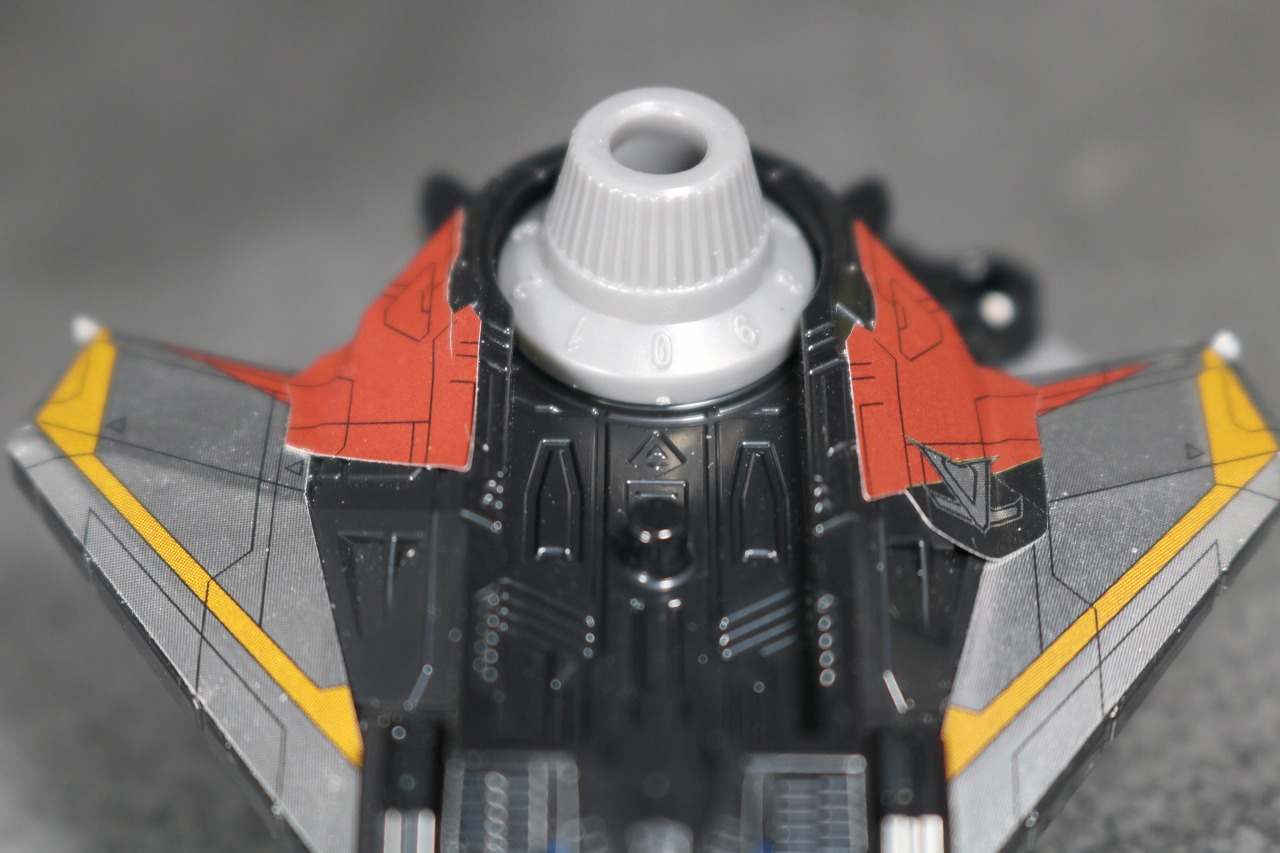 ミニプラ VSビークル合体03 武装合体 シザーダイヤルファイター