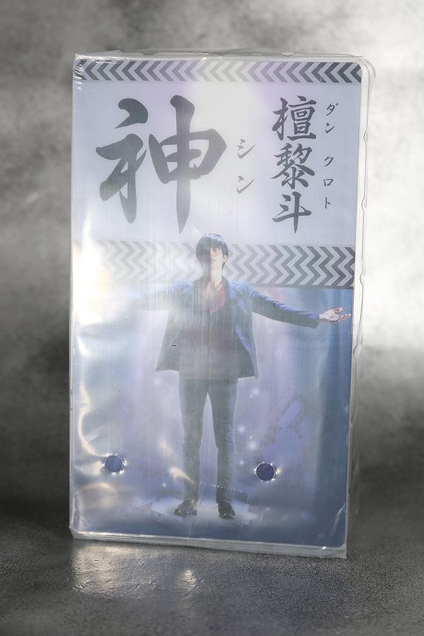 S.H.フィギュアーツ 仮面ライダーゲンム アクションゲーマー レベル0 レビュー パッケージ