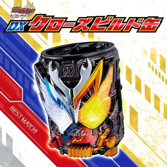 DXクローズビルド缶