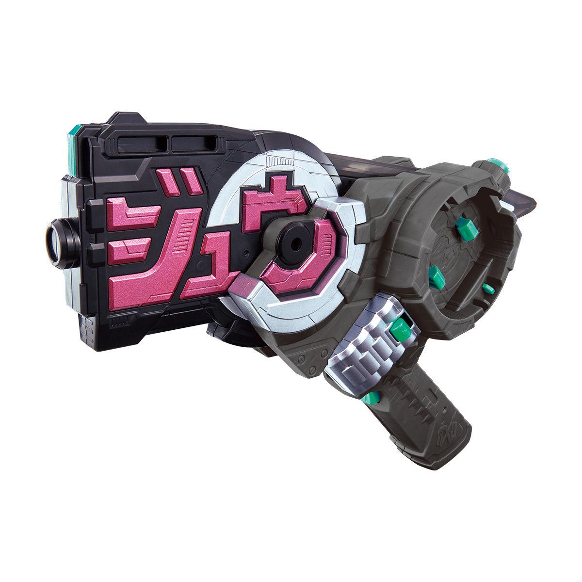 DXジカンギレード 仮面ライダージオウ