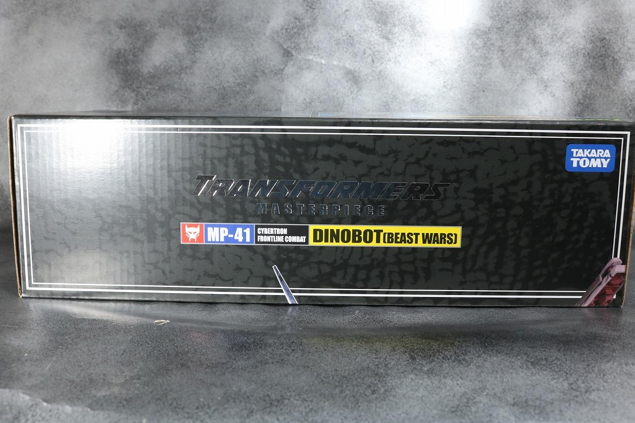 マスターピース MP41 ダイノボット レビュー ビーストウォーズ パッケージ