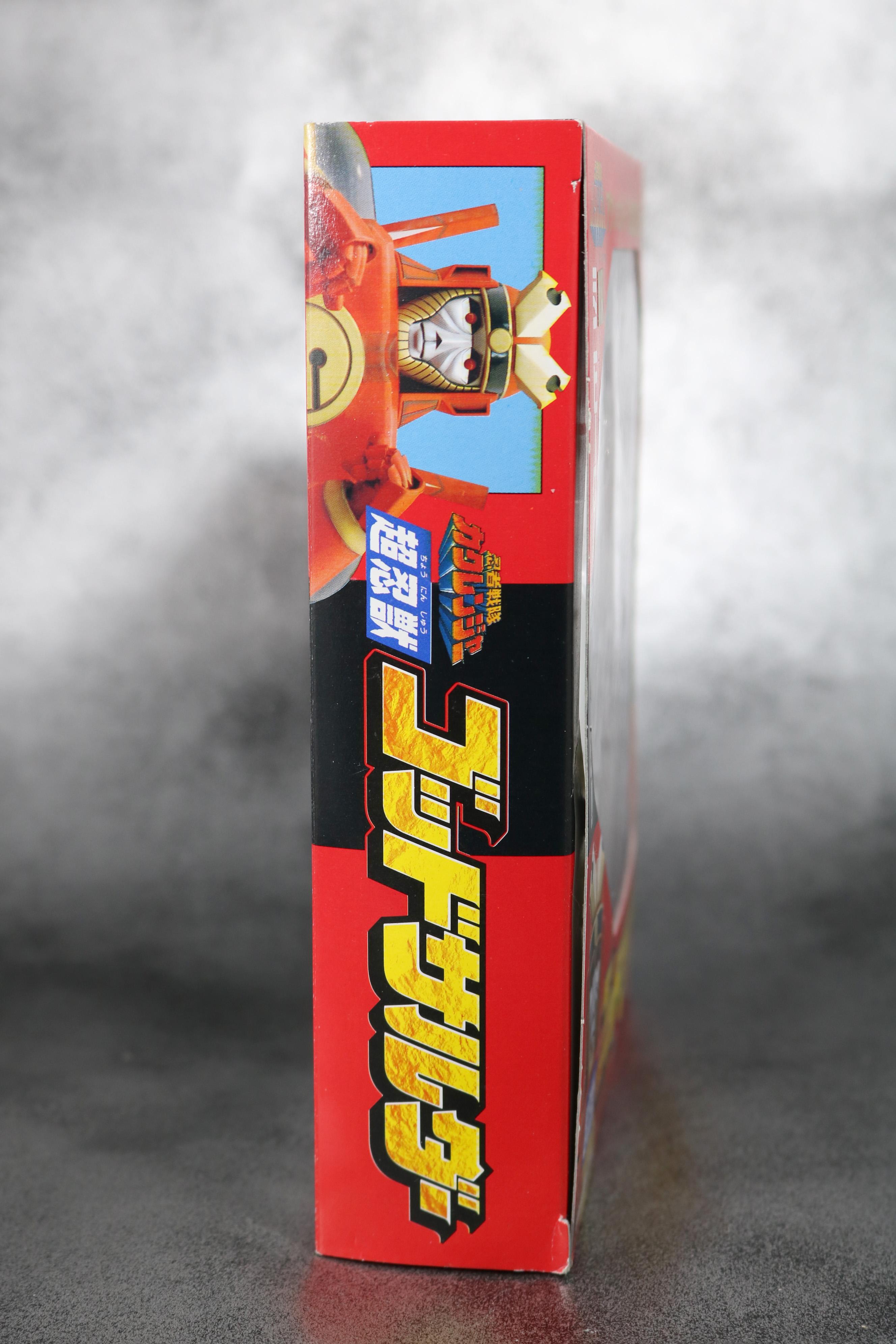 プラデラ 超忍獣 ゴッドサルダー レビュー パッケージ 忍者戦隊カクレンジャー