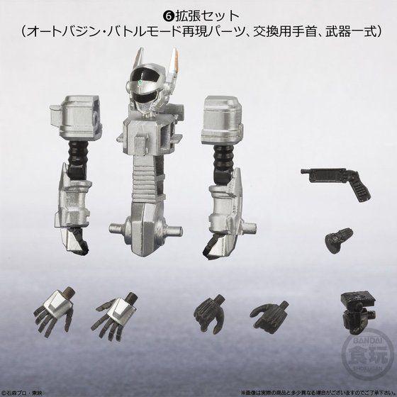 SHODO-X 仮面ライダー2 仮面ライダーファイズ ファイズアクセル 仮面ライダーディエンド オートバジン