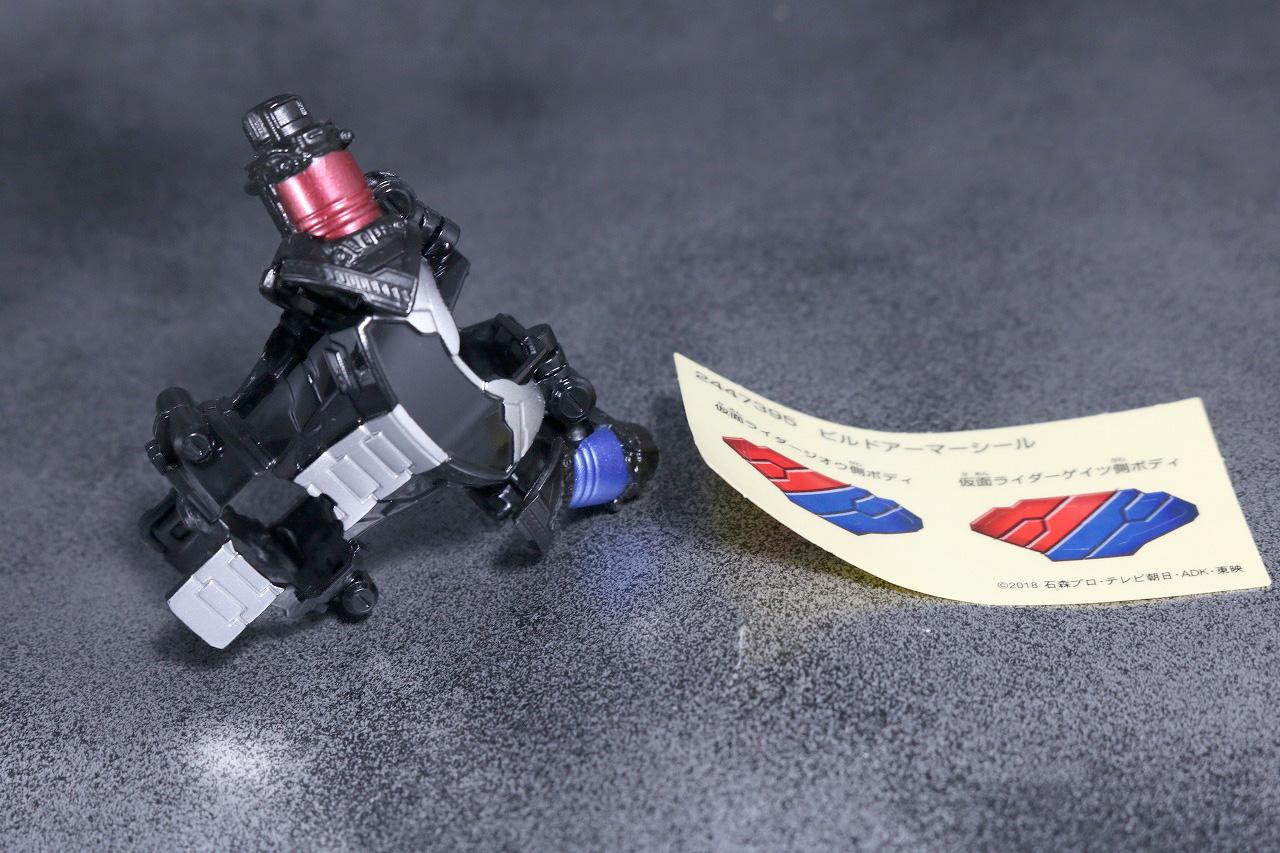 RKF ビルドアーマー レビュー RIDER KICK'S FIGURE 仮面ライダージオウ パッケージ