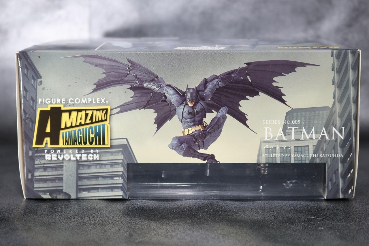 リボルテック アメイジングヤマグチ バットマン レビュー Amazing Yamaguchi パッケージ