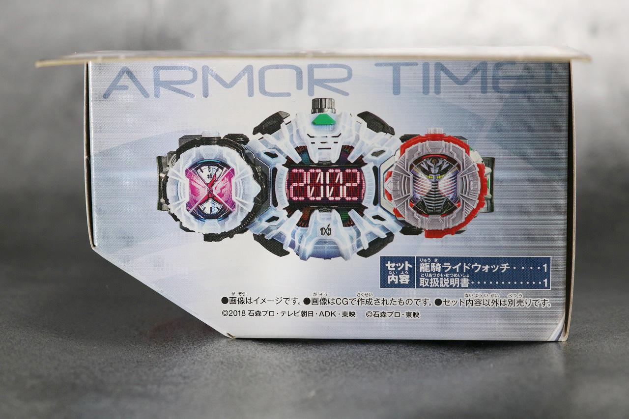 DX龍騎ライドウォッチ レビュー 動画 パッケージ