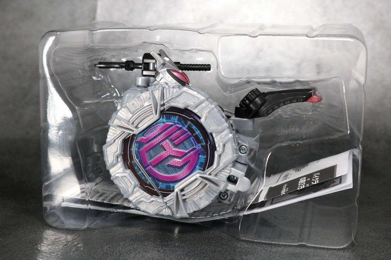 DXライドストライカー レビュー パッケージ