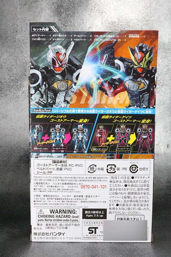 RKF RIDER KICK'S FIGURE ゴーストアーマー レビュー パッケージ