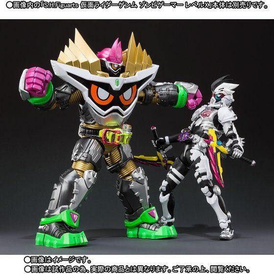 S.H.フィギュアーツ 仮面ライダーエグゼイド マキシマムゲーマー レベル99