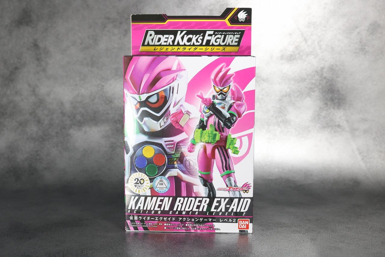 RKF RIDER KICK'S FIGURE 仮面ライダーエグゼイド アクションゲーマー レベル2 レビュー パッケージ