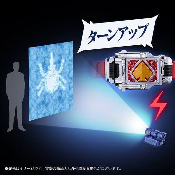 CSM コンプリートセレクションモディフィケーション ブライバックル オリハルコンエレメントプロジェクター 仮面ライダーブレイド 剣