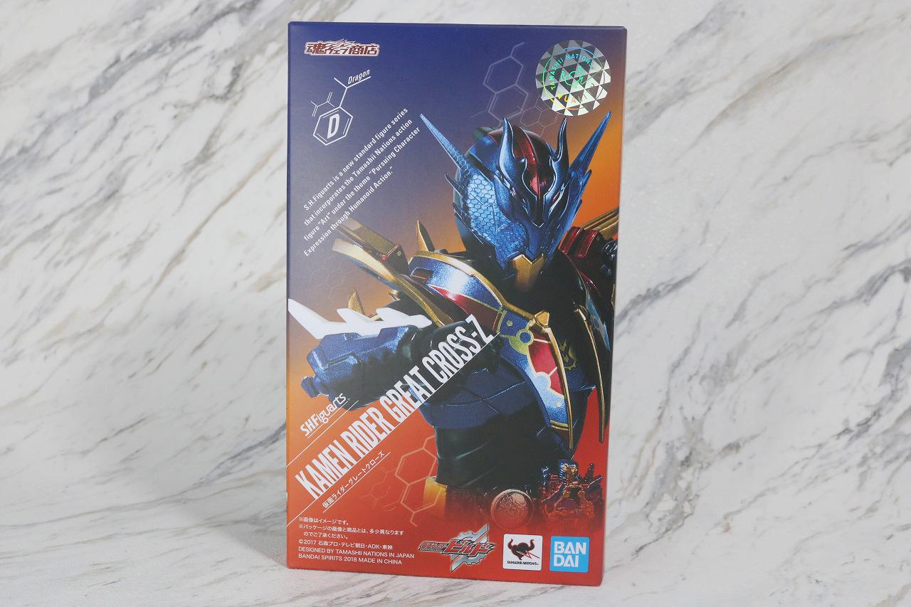 S.H.フィギュアーツ 仮面ライダーグレートクローズ レビュー パッケージ