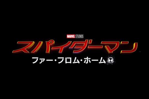 MCU『スパイダーマン3』のヴィランにクレイヴン・ザ・ハンターが登場か? - 監督が可能性を示唆