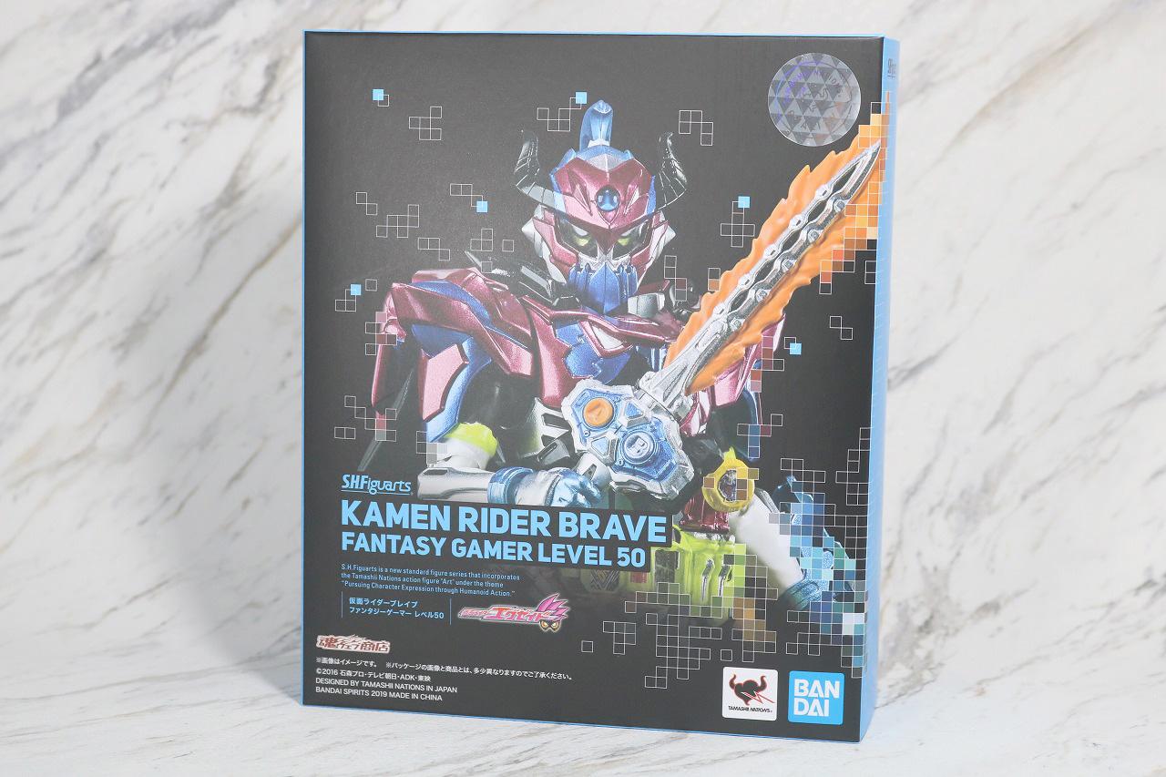 S.H.フィギュアーツ 仮面ライダーブレイブ ファンタジーゲーマー レベル50 レビュー パッケージ