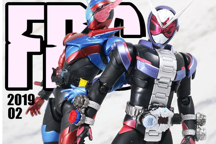 【2019年2月号】WEBマガジン「FRC」創刊しました!