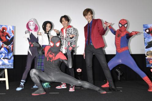 『スパイダーマン:スパイダーバース』舞台挨拶レポート!小野賢章、宮野真守、悠木碧が登壇!