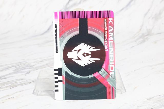 DXネオディケイドライバー レビュー カメンライド カード 仮面ライダー龍騎