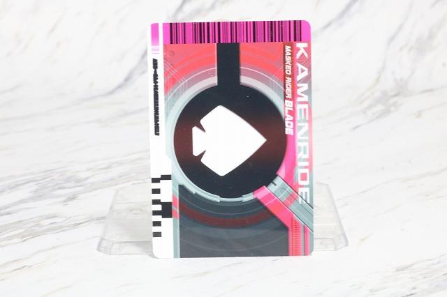 DXネオディケイドライバー レビュー カメンライド カード 仮面ライダーブレイド