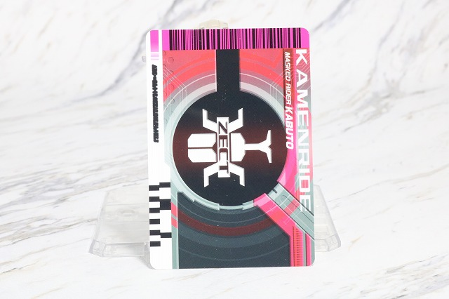 DXネオディケイドライバー レビュー カメンライド カード 仮面ライダーカブト ライダーフォーム