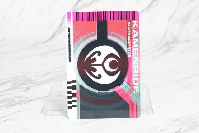 DXネオディケイドライバー レビュー カメンライド カード 仮面ライダーキバ キバフォーム