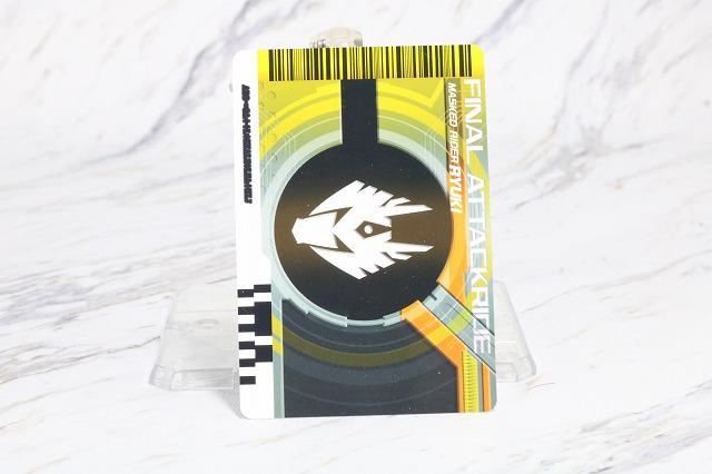 DXネオディケイドライバー レビュー ファイナルアタックライド カード FAR 仮面ライダー龍騎
