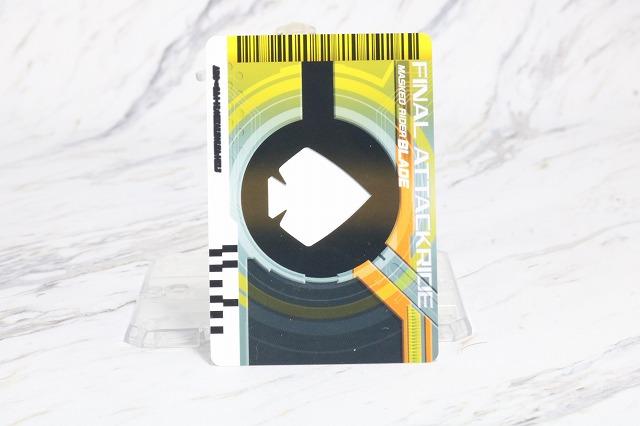 DXネオディケイドライバー レビュー ファイナルアタックライド カード FAR 仮面ライダーブレイド