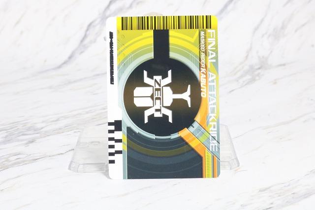 DXネオディケイドライバー レビュー ファイナルアタックライド カード FAR 仮面ライダーカブト